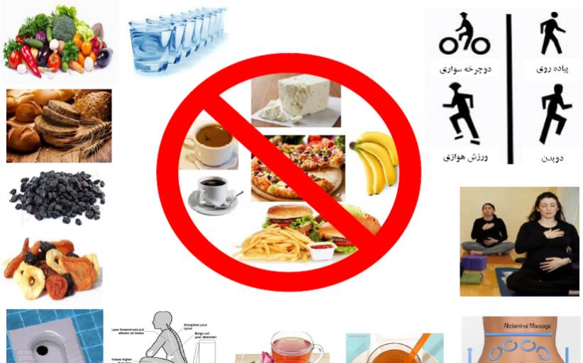 مقدار فیبر در انواع غذاها